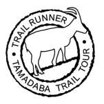 tamadaba-trail-tour